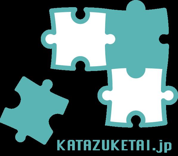 KATAZUKETAI.jp